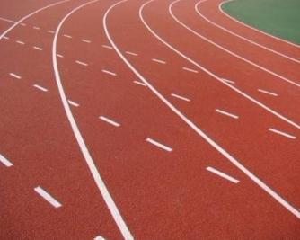 运动跑道材料